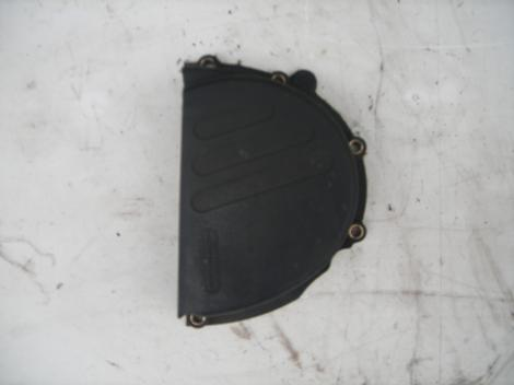 Drive chain covers